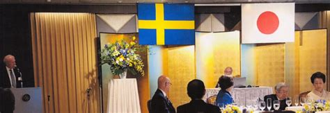 Photos from events – The Japan-Sweden Society