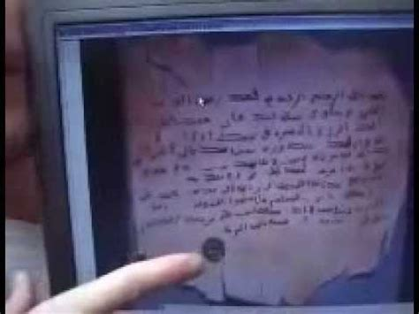 Pictures of Some Original Letters of Prophet Muhammad(PBUH